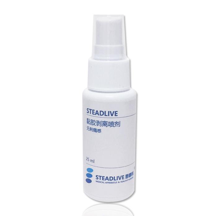 Spray pentru protectia pielii in jurul stomei